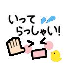 ◆可愛い顔文字スタンプ◆便利なデカ文字(個別スタンプ:26)
