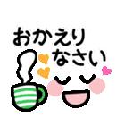 ◆可愛い顔文字スタンプ◆便利なデカ文字(個別スタンプ:28)