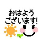 ◆可愛い顔文字スタンプ◆便利なデカ文字(個別スタンプ:29)