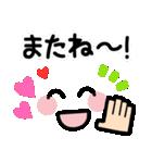 ◆可愛い顔文字スタンプ◆便利なデカ文字(個別スタンプ:32)