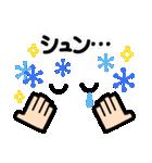 ◆可愛い顔文字スタンプ◆便利なデカ文字(個別スタンプ:35)