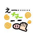 ◆可愛い顔文字スタンプ◆便利なデカ文字(個別スタンプ:36)
