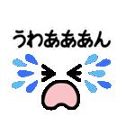 ◆可愛い顔文字スタンプ◆便利なデカ文字(個別スタンプ:37)