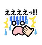 ◆可愛い顔文字スタンプ◆便利なデカ文字(個別スタンプ:39)