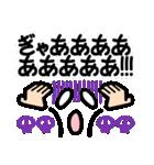 ◆可愛い顔文字スタンプ◆便利なデカ文字(個別スタンプ:40)
