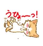 いじらしいワンコ 2nd(個別スタンプ:21)