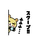 くまごろう with カメラ(個別スタンプ:7)