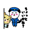 くまごろう with カメラ(個別スタンプ:8)