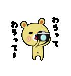 くまごろう with カメラ(個別スタンプ:17)