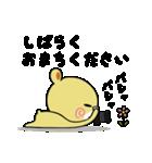 くまごろう with カメラ(個別スタンプ:26)