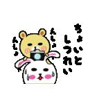 くまごろう with カメラ(個別スタンプ:37)