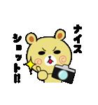 くまごろう with カメラ(個別スタンプ:39)