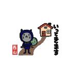 西山さんが使うスタンプ(個別スタンプ:05)