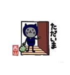 西山さんが使うスタンプ(個別スタンプ:08)