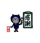 西山さんが使うスタンプ(個別スタンプ:09)