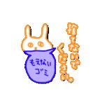 うばうさぎ(個別スタンプ:15)