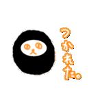 うばうさぎ(個別スタンプ:32)