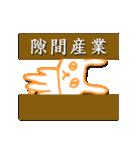 うばうさぎ(個別スタンプ:36)