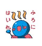 しーちゃんなのー Part 4(個別スタンプ:15)