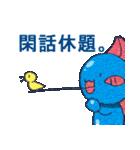 しーちゃんなのー Part 4(個別スタンプ:40)