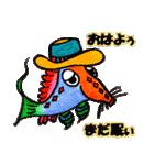 カラフルお魚第2弾(個別スタンプ:4)