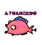 カラフルお魚第2弾(個別スタンプ:8)