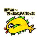 カラフルお魚第2弾(個別スタンプ:9)