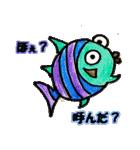 カラフルお魚第2弾(個別スタンプ:10)