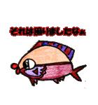 カラフルお魚第2弾(個別スタンプ:11)