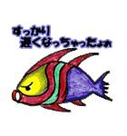 カラフルお魚第2弾(個別スタンプ:13)