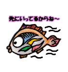 カラフルお魚第2弾(個別スタンプ:14)
