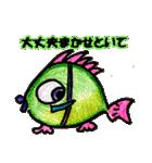 カラフルお魚第2弾(個別スタンプ:15)
