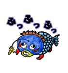 カラフルお魚第2弾(個別スタンプ:18)