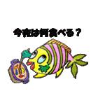 カラフルお魚第2弾(個別スタンプ:21)