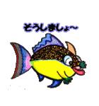カラフルお魚第2弾(個別スタンプ:22)