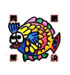 カラフルお魚第2弾(個別スタンプ:24)
