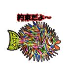 カラフルお魚第2弾(個別スタンプ:27)