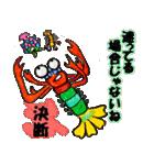 カラフルお魚第2弾(個別スタンプ:30)