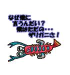 カラフルお魚第2弾(個別スタンプ:31)