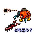 カラフルお魚第2弾(個別スタンプ:34)