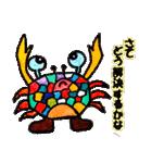 カラフルお魚第2弾(個別スタンプ:35)