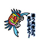 カラフルお魚第2弾(個別スタンプ:37)
