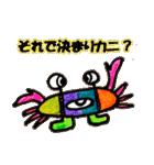 カラフルお魚第2弾(個別スタンプ:38)