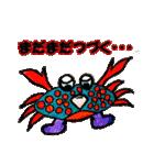 カラフルお魚第2弾(個別スタンプ:39)