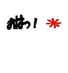 不思議なスタンプ雪の精霊(個別スタンプ:1)