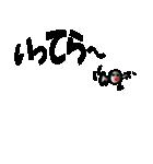 不思議なスタンプ雪の精霊(個別スタンプ:7)