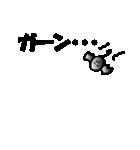 不思議なスタンプ雪の精霊(個別スタンプ:13)