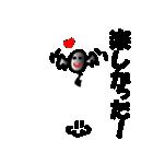 不思議なスタンプ雪の精霊(個別スタンプ:20)