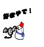 不思議なスタンプ雪の精霊(個別スタンプ:29)