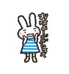 ボーダーガール@ゆるゆる敬語集(個別スタンプ:1)
